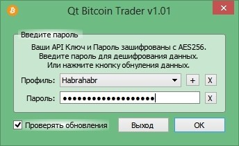 qt bitcoin trader download